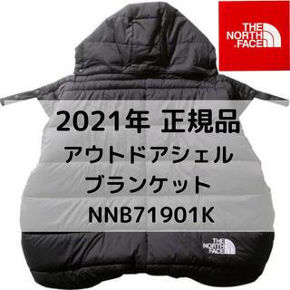 THE NORTH FACE - THE NORTH FACE  NNB71901 K ベビーシェルブランケット