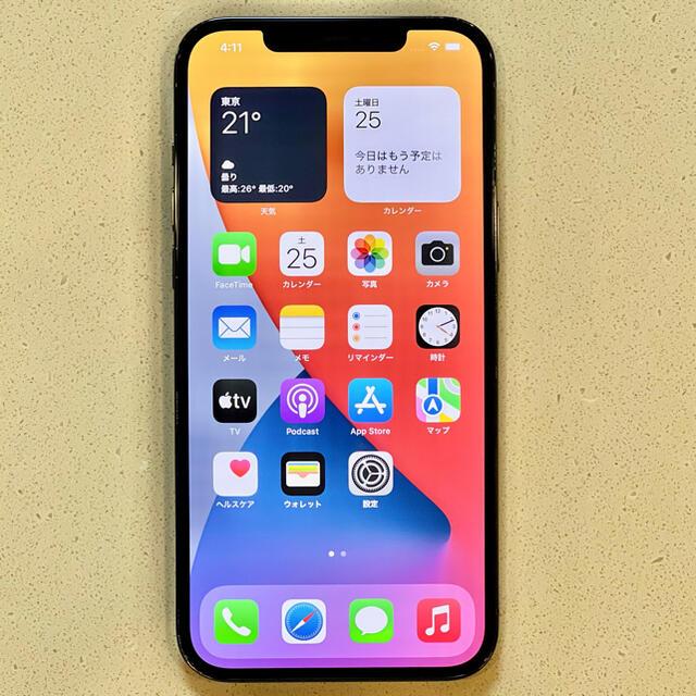 iPhone(アイフォーン)のiPhone 12 Pro Max 256GB デュアルSIM スマホ/家電/カメラのスマートフォン/携帯電話(スマートフォン本体)の商品写真