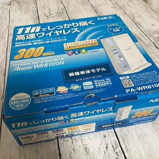 エヌイーシー(NEC)の【NEC】ワイヤレス ブロードバンドルータ(OA機器)
