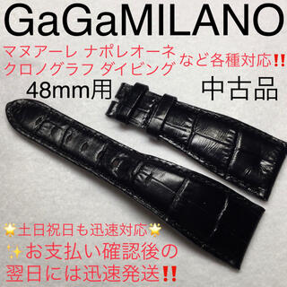GaGa MILANO - 中古クリーニング済み ガガミラノ レザーベルト 48mm 各種対応 ナポレオーネ