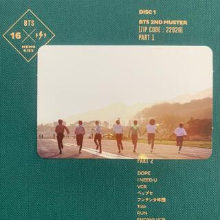 防弾少年団(BTS) - BTS♡Memories of 2016 日本版公式トレカ♡