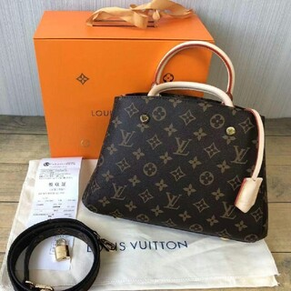 LOUIS VUITTON - 正規品 ルイヴィトン モノグラム