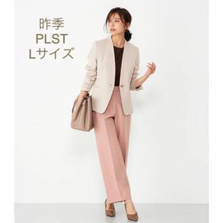 PLST - 未使用*大草直子さん着 PLST*完売ピンク*ウォームリザーブストレートパンツ