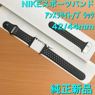 Apple Watch - Apple Watch NIKEスポーツバンド 新品