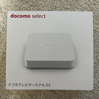 NTTdocomo - ドコモテレビターミナル02