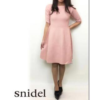 snidel - 新品未使用 タグ付き snidel スナイデル ホールガーメントニットワンピース