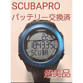 スキューバプロ(SCUBAPRO)の超美品 スキューバプロ クロミス ダイブコンピューター スキューバ ダイビング青(マリン/スイミング)