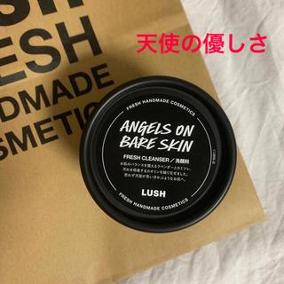 LUSH - 天使の優しさ 100g