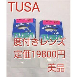 ツサ(TUSA)のTUSA  ツサ  MC-7500 度付レンズ スキューバダイビング マスク(マリン/スイミング)