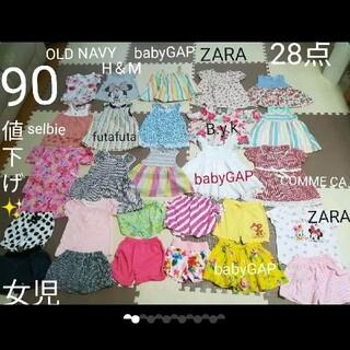 ベビーギャップ(babyGAP)の女児夏用90 【美品】 28点セット(その他)
