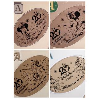 Disney - ディズニー リゾートライン スーベニアメダル 20周年