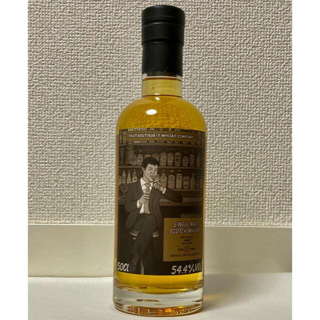アードベッグ 2000 20年  亀田興毅ボトル 食品/飲料/酒の酒(ウイスキー)の商品写真