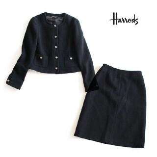 Harrods - ハロッズ Harrods■ウール100% スーツ スカート もこもこ ブラック