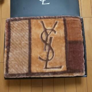 サンローラン(Saint Laurent)の未使用☆  YVES SAINT LAURENT  毛布(毛布)
