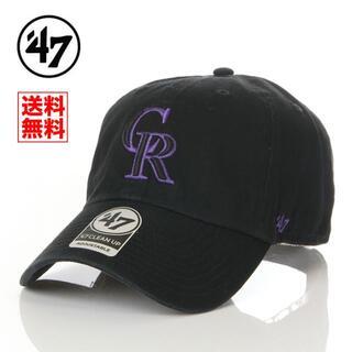 ニューエラー(NEW ERA)の【新品】47 キャップ コロラド ロッキーズ 帽子 黒 レディース メンズ(キャップ)