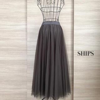 SHIPS - SHIPS  シップス チュールエアリーロングスカート