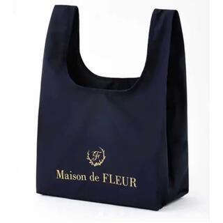 メゾンドフルール(Maison de FLEUR)の新作 メゾン ド フルール エコバッグ のみ(エコバッグ)