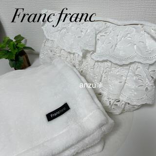 フランフラン(Francfranc)のフランフラン レーナスロー 膝掛け ホワイト(毛布)
