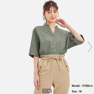 GU - ワイドスリーブシャツ