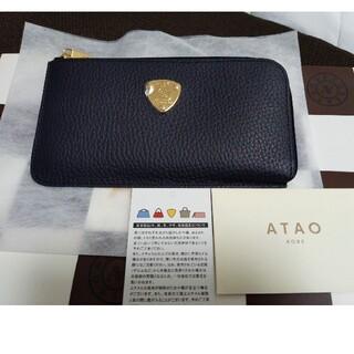 アタオ(ATAO)のアタオ  スリモケリー  ネイビー 未使用(財布)
