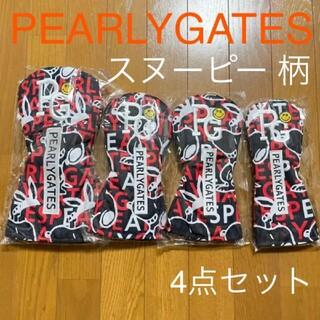 PEARLY GATES - 値下げ!4点セット PEARLY GATES ゴルフクラブ ヘッドカバー