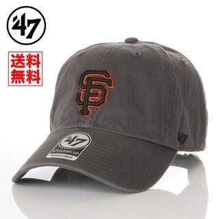ニューエラー(NEW ERA)の【新品】47 キャップ SF ジャイアンツ 帽子 チャコール レディース メンズ(キャップ)
