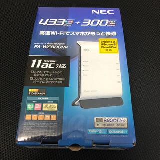 エヌイーシー(NEC)のNEC Wi-Fi ホームルーター NEC PA-WF800HP(PC周辺機器)