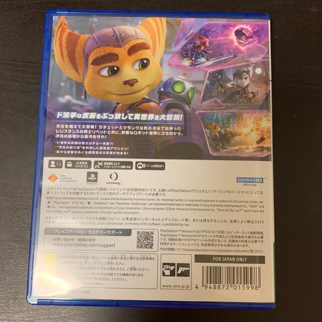 ラチェット&クランク パラレル・トラブル PS5 エンタメ/ホビーのゲームソフト/ゲーム機本体(家庭用ゲームソフト)の商品写真