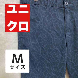 UNIQLO - 【タグ付き❗️】新品 未使用 UNIQLO チノハーフパンツ 紺色