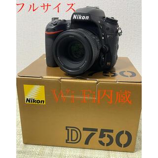 Nikon - NiKON D750 フルサイズレンズセット Wi-Fi内蔵
