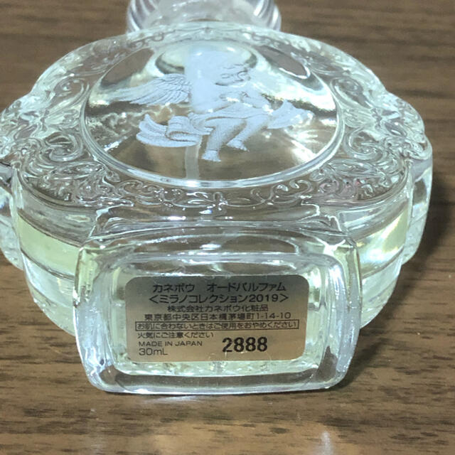 Kanebo(カネボウ)のミラコレ  香水 2019 コスメ/美容の香水(香水(女性用))の商品写真