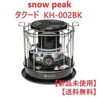 Snow Peak - スノーピーク snow peak 石油こんろ タクード KH-002BK