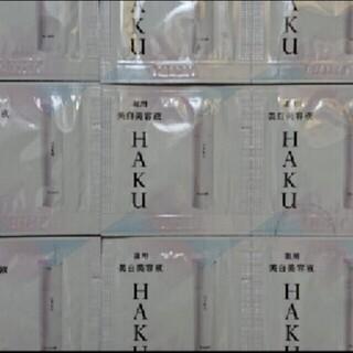 シセイドウ(SHISEIDO (資生堂))のHAKU メラノフォーカスZ  20包(美容液)