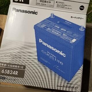 パナソニック(Panasonic)のバッテリー 車 パナソニック 65B24R(メンテナンス用品)