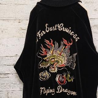 東洋エンタープライズ - 最終値下【最高デザイン刺繍ベロアジャケット】東洋エンタープライズ