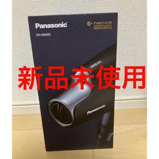 Panasonic - 新品 パナソニック EH-NA0G ドライヤー ディープネイビー ナノケア
