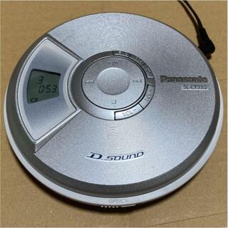 パナソニック(Panasonic)のPanasonic ポータブルCDプレーヤー SL-CT352(ポータブルプレーヤー)