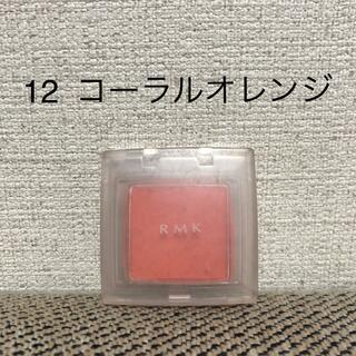 アールエムケー(RMK)のRMK インジーニアス チークス コーラルオレンジ(チーク)