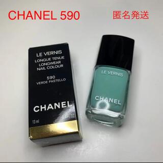 CHANEL - シャネル ヴェルニ ロング トゥニュ 590 ヴェルデ パステッロ 13ml