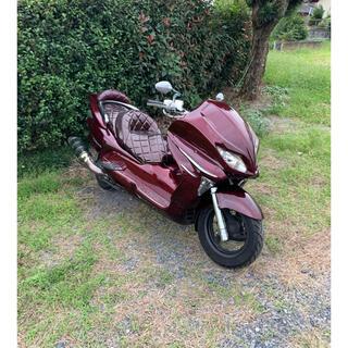 フォルツァ MF08  フルカスタム バイク