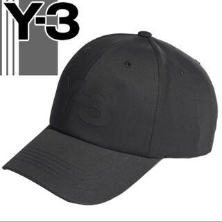ワイスリー(Y-3)の【2021-22秋冬新作】Y-3 キャップ LOGO CAP HA6530 黒(キャップ)