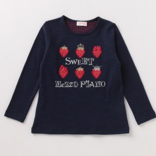 mezzo piano(メゾピアノ)のメゾピアノ イチゴモチーフTシャツ キッズ/ベビー/マタニティのキッズ服女の子用(90cm~)(Tシャツ/カットソー)の商品写真