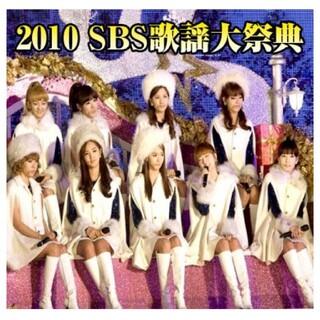 2010 SBS歌謡大祭典