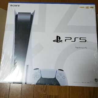 SONY - SONY PlayStation5 CFI-1000A01
