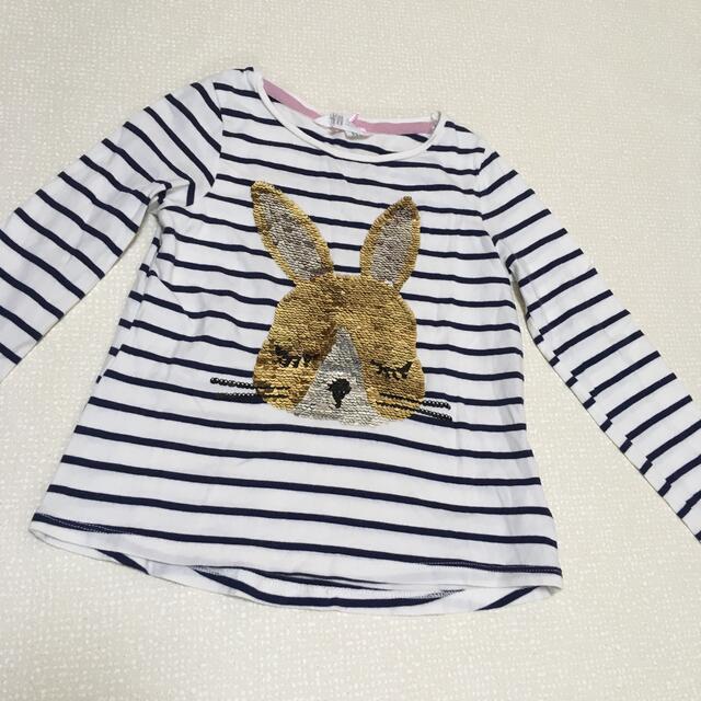 H&M(エイチアンドエム)の変身Tシャツ キッズ/ベビー/マタニティのキッズ服女の子用(90cm~)(Tシャツ/カットソー)の商品写真