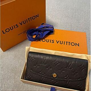 LOUIS VUITTON - ルイヴィトン エミリー アンプラント ノワール M62369