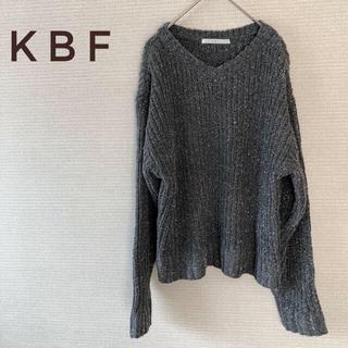 ケービーエフ(KBF)のKBF ラメ入り ニット チャコールグレー【F】(ニット/セーター)