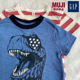 ベビーギャップ(babyGAP)のMUJI 無印 × BabyGap Tシャツ 80cm(Tシャツ)