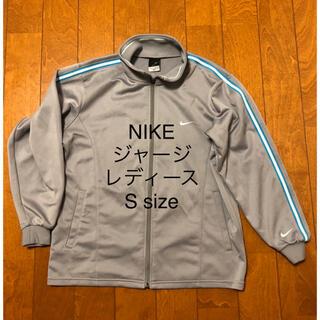 ナイキ(NIKE)のナイキ ジャージ 厚手 グレー レディース S size(その他)