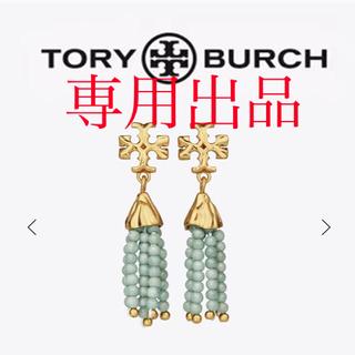 トリーバーチ(Tory Burch)のTB028   Tory Burch トリーバーチ ピアス(ピアス)